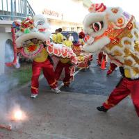 Chinese New Year traditional lion dance blessing at Pearl City Shopping Center