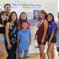 2019 Annual K. Mark Takai Family Fun Day (8.24.19)