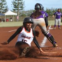 Campbell over Pearl City 4-3 in OIA Red West Division Varsity Softball