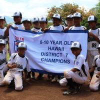 Waipio wins 2018 Hawaii Little League D7 Minors Championship! (6/25/2018)