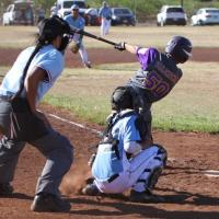 Pearl City over Kona Coast 5-4 in 50/70 Hawaii State Little League Tourney (6/30