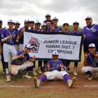 Pearl City beats MKH 5-1 to win 2015 Hawaii Little League Juniors D7 Championshi
