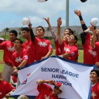 Central East Maui beats Pearl City 7-4 to win 2016 Hawaii Little League Seniors