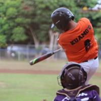 Pearl City loses Hawaii State Little League Majors Championship Tournament opene