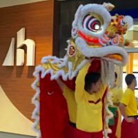 Pearl City Shopping Center celebrates 2018 Chinese New Year (2/23/2018)