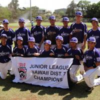 Photo of Pearl City Little League Juniors District 7 Champions 7/04/10