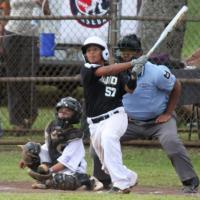 Waipio out slugs Pearl City 4-3 in Hawaii Little League District 7 Majors Champi
