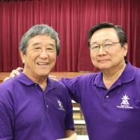 Pearl City Community Association 51st Annual General Membership Meeting (11/19/1