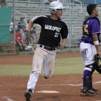 Waipio beats Pearl City 8-6 in District 7 Juniors Little League Tourney (7/2/11)