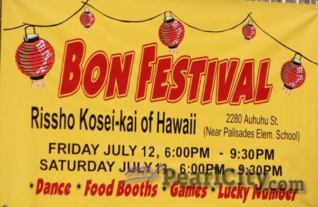 Rissho Kosei-kai of Hawaii Bon Festival this weekend!