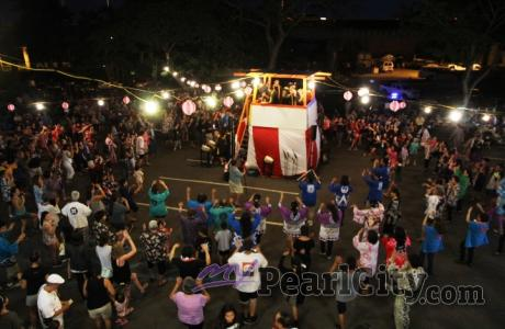 2016 Pearl City Obon Festival dates announced