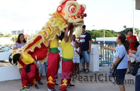 Celebrate Chinese New Year at the Pearl City Shopping Center