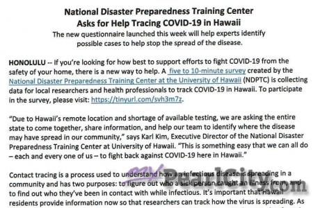National Disaster Preparedness Training Center Asks for Help Tracing COVID-19 in