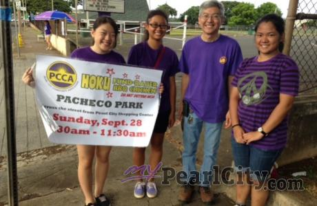 Mahalo for supporting PCCA BBQ Chicken Fundraiser!