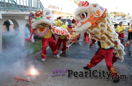 Chinese New Year Celebration Feb. 20 at Pearl City Shopping Center