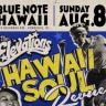 """Eric White and """"The Elevations"""" this Sunday, August 8 at Blue Note Hawaii"""