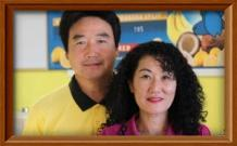 Terry & Carol Min, Dave's Ice Cream