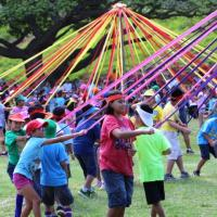 """""""Fun in the Sun"""" at Pearl City Highlands Elementary Ho'ike 2017 (5/18/2017)"""