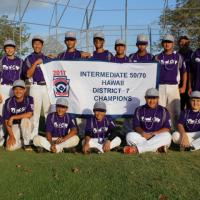 Pearl City wins 2017 Hawaii Little League 50/70 District 7 Championship (6/20/20