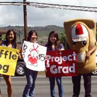 Pearl City High School Project Grad Goes to the (Waffle) DOGS!
